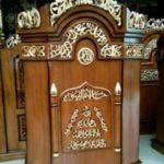 Mimbar Masjid Jati Minimalis Kaligrafi